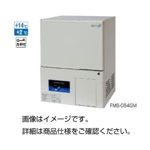 小型薬用保冷庫 FMS-054GMの詳細を見る