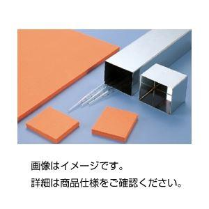 (まとめ)シリコンスポンジ SS48×48×10mm【×20セット】の詳細を見る