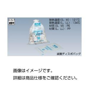(まとめ)滅菌ディスポバッグL 406×610mm PP製 入数:200【×3セット】の詳細を見る