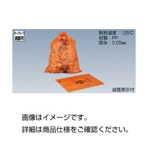 滅菌表示付オートクレーブバッグ 360×480m 入数:200の詳細を見る
