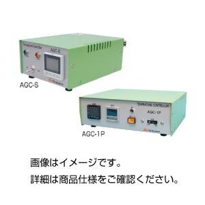 電気管状炉用温度コントローラー AGC-Nの詳細を見る
