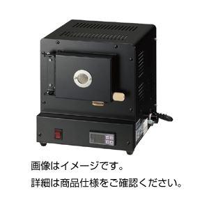 (まとめ)卓上型電気炉 イエローmini【×3セット】の詳細を見る