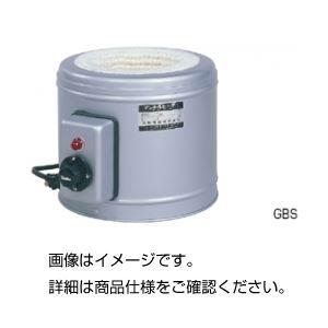 ビーカー用マントルヒーター GBS-5の詳細を見る