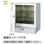 定温乾燥器 DY400