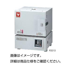 電気炉 FO410の詳細を見る