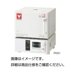 マッフル炉 FP301の詳細を見る