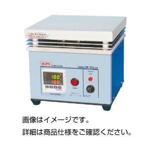 ホットプレート HP-19U300の詳細を見る