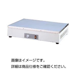 ホットプレート HTP552AB