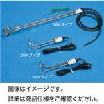 (まとめ)パイプヒーター BWA1115 1500W【×3セット】