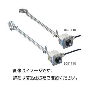 【訳あり・在庫処分】温調付投込みヒーター BCL4110