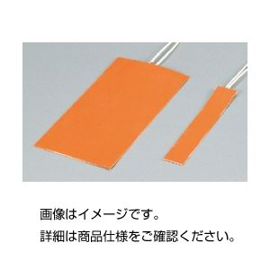 (まとめ)シリコンラバーヒーター(角型) SBH2125【×3セット】の詳細を見る