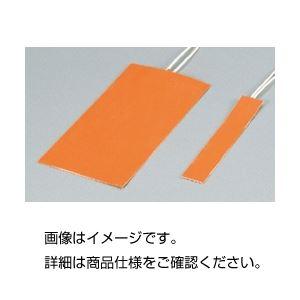 (まとめ)シリコンラバーヒーター(角型) SBH2147【×3セット】の詳細を見る