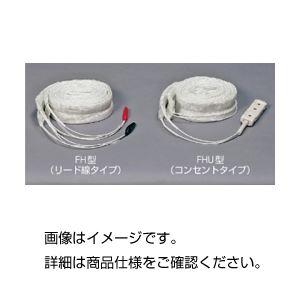 (まとめ)フレキシブルヒーター FHU-5【×3セット】の詳細を見る