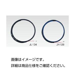 (まとめ)トレースヒーター JL-134-10M【×3セット】