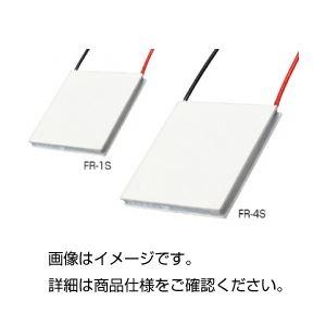(まとめ)ペルティエ素子 FR-3S【×3セット】の詳細を見る