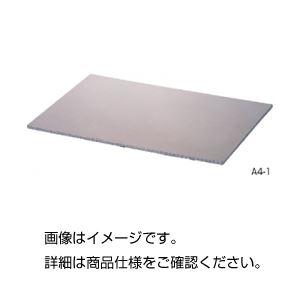 (まとめ)放熱プレート A4-1(1mm)【×3セット】の詳細を見る