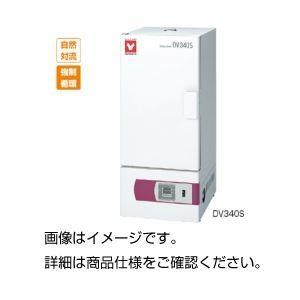 定温乾燥器 DV340Sの詳細を見る