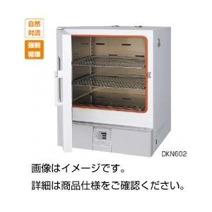定温恒温器 DKN602の詳細を見る