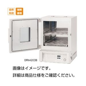 定温乾燥器 DRN620DBの詳細を見る