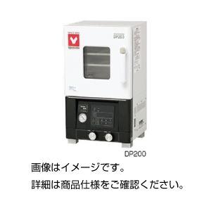 角型真空乾燥器 DP200の詳細を見る