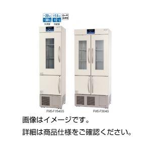 冷凍室付薬用保冷庫FMS-F154GSの詳細を見る