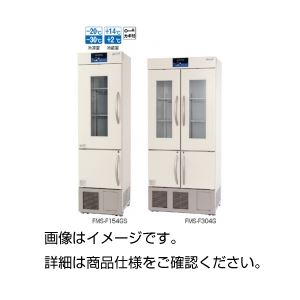冷凍室付薬用保冷庫FMS-F304Gの詳細を見る