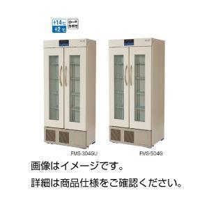 薬用保冷庫 FMS-504Gの詳細を見る