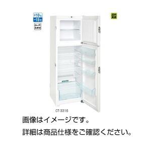 リーペヘル庫内防爆冷凍冷蔵庫CT-3316の詳細を見る