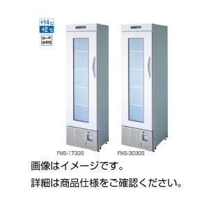 薬用保冷庫(スリム型)FMS-173GSの詳細を見る