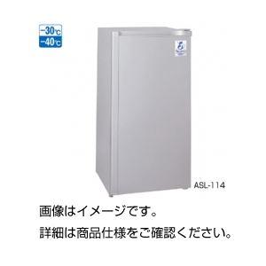 超凍(-40℃)フリーザードアタイプASL114の詳細を見る