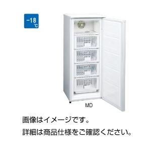 小型冷凍庫 MDの詳細を見る