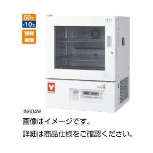 低温恒温器 IN604Wの詳細を見る