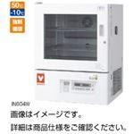 低温恒温器 IN604W