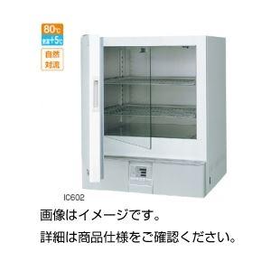 定温乾燥器 DVS602の詳細を見る