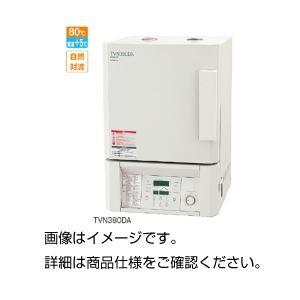 恒温培養器 TVN380DAの詳細を見る