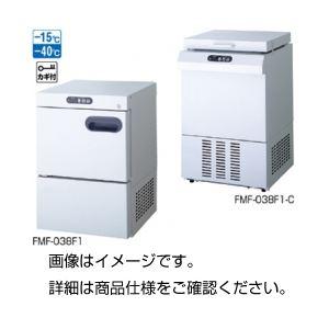 メディカルフリーザ FMF-038F1-Cの詳細を見る