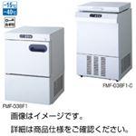 メディカルフリーザ FMF-038F1-C