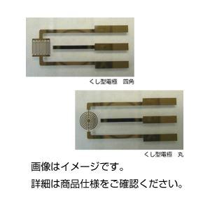 くし型電極(金蒸着ガラス)12種セットの詳細を見る