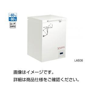 超低温フリーザ LAB08の詳細を見る