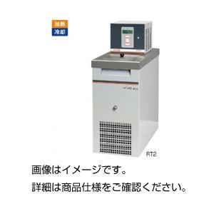 高低温サーキュレーターRT4の詳細を見る
