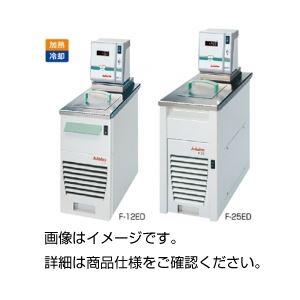 高低温サーキュレーターF-12EDの詳細を見る