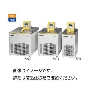 循環恒温槽(アルファシリーズ)A6Cの詳細を見る