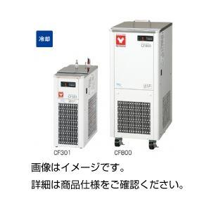 冷却水循環装置 CF800の詳細を見る