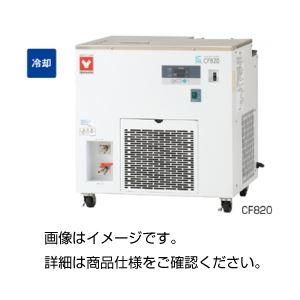 冷却水循環装置 CF820の詳細を見る