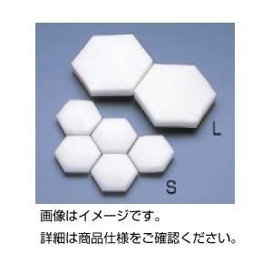 (まとめ)六角フロート S 入数:100【×3セット】の詳細を見る