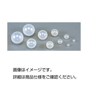 (まとめ)PPボール 10mm 入数:1000【×3セット】の詳細を見る