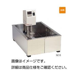 デジタル恒温水槽 NC-Sの詳細を見る