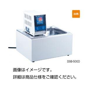 デジタル恒温水槽 DSB-500Dの詳細を見る