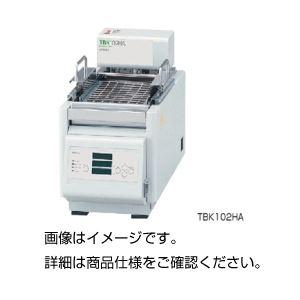 振とう恒温水槽 TBK102HAの詳細を見る