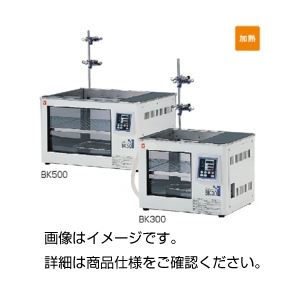 恒温水槽 BK300の詳細を見る